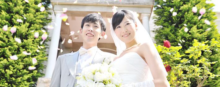 結婚真剣コースA